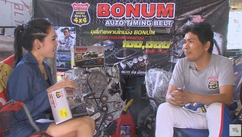 อ๊อด เอเทค นักแข่งรถผู้ใช้สายพานราวลิ้น BONUM