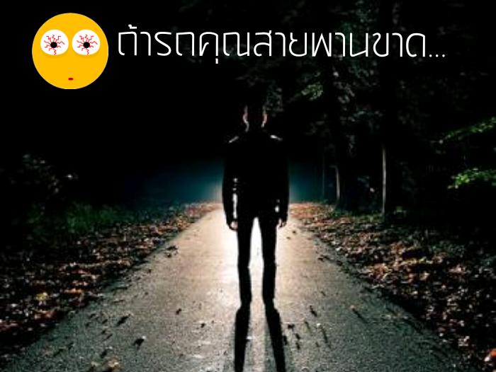 image_1506168216909