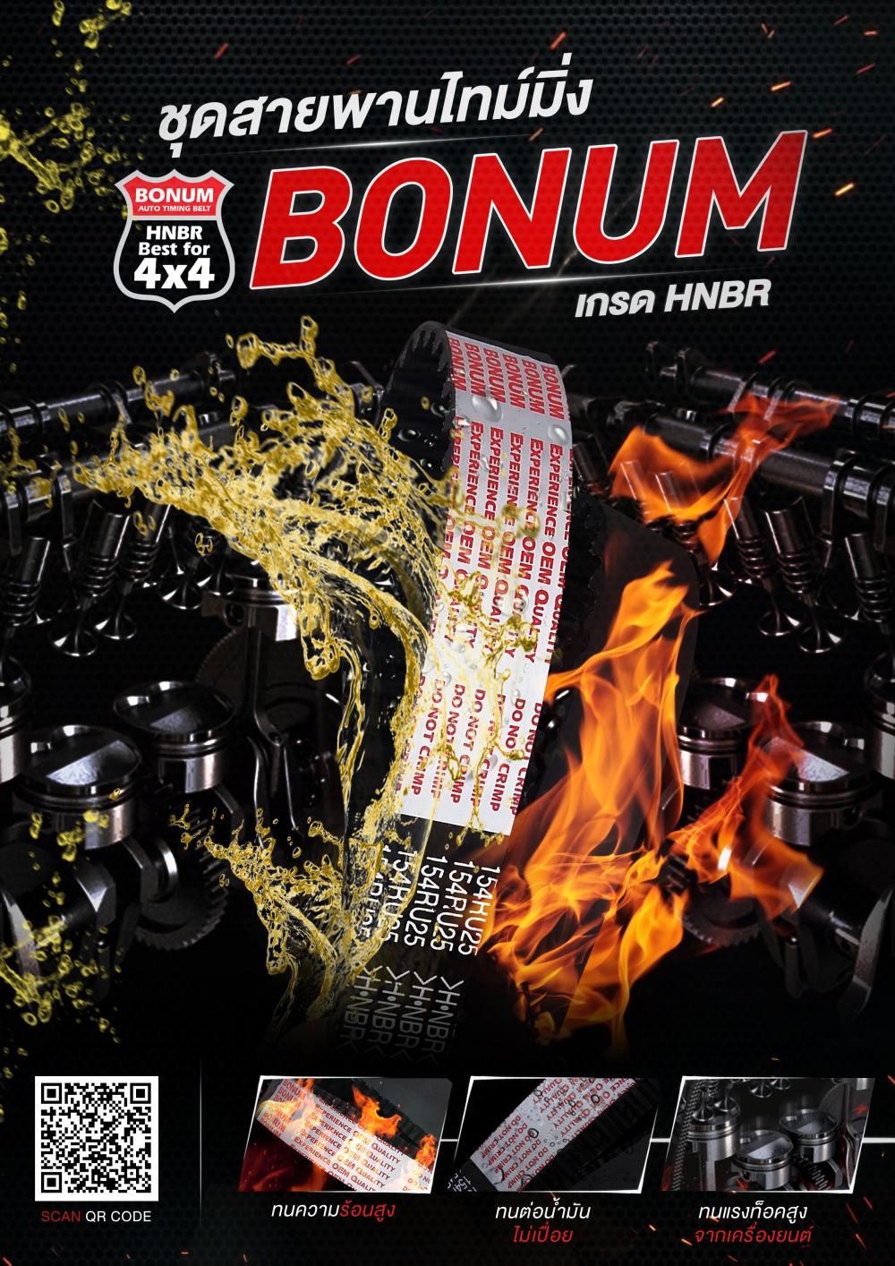 Bonum4